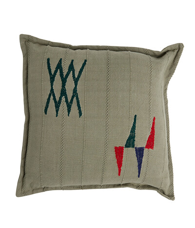My World Cushion Cover | Olive | 45*45